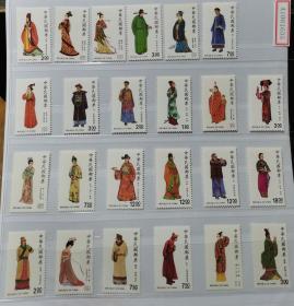 传统服饰邮票大全套6组24枚  经典收藏