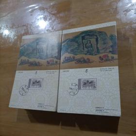 邮票明信片,黄河古渡500张批发1000元