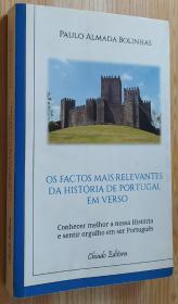 葡萄牙文原版诗集 Os Factos Mais Relevantes da História de Portugal em Verso
