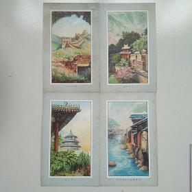 民国风光画片《北平天坛、万里长城、北平紫禁城城楼》等二十帧