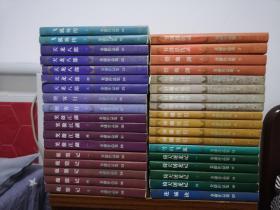 三联金庸全集,一版三七印,保正版!