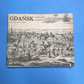Gdansk格但斯克(波兰)