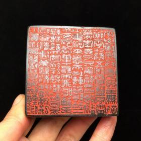 旧藏寿山石艾叶绿诗词印章 尺寸:60mm60mm26mm  重量:267克