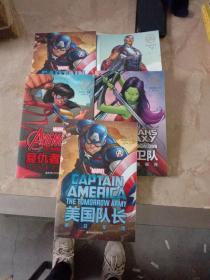 漫威超级英雄双语故事.CaptainAmerica美国队长:明日军团共5本合售