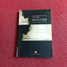 给孩子的中国画启蒙·《清明上河图》有多长?