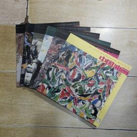 中国油画 双月刊 2009年(第1、2、3、4、5、6期)6本合售
