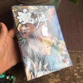 魂之少年3(畅销漫画杂志《尚漫》超人气连载作品!《放课后少年》《镇魂歌》《CODE?S》作者Dr.大吉新作!)