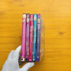 芭比之时尚奇迹+芭比之长发公主+芭比梦幻仙境+芭比之真假公主+芭比公主之美人鱼  共5张DVD