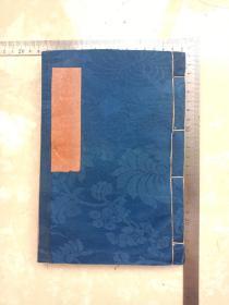 民国,账本,空白本一个,76个筒子页,152面。其中有一个写有字。详情见图以及描述。