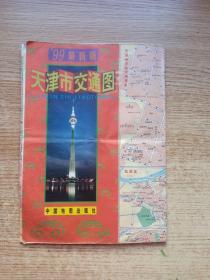 99最新版天津市交通图