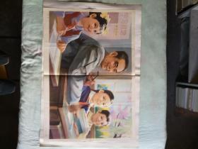六年制小学课本语文第五册教学图片《关怀》