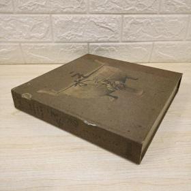 晋水之阳——纪念太原建城2500年(中国历代古钱币)附鉴定书