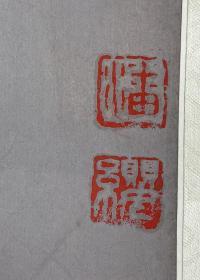 潘 缨 尺寸 88/85 镜片 女,满族,1962年生于北京,1983年毕业于解放军艺术学院美术系中国画专业,2006年毕业与中央民族大学美术学院少数民族艺术专业,获博士学位,1987年至2008年任教于中央民族大学美术学院,现任中国艺术研究院中国美术创作院专职画家,国家一级美术师,中国美术家协会会员,中国美协民族美术艺术委员会委员,中国工笔画学会常务理事。