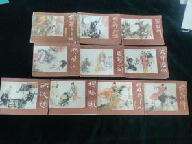 杨家将 全10 册