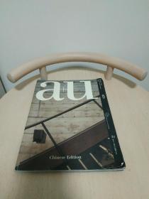建筑与都市:专辑:科瑞·希尔——亚太工艺现代主义