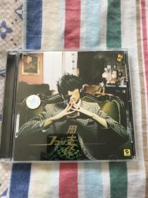 周杰伦 叶惠美【1CD】
