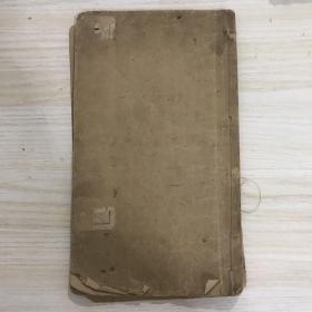 御刻三希堂石渠宝笈法贴第三册,看好品相下单