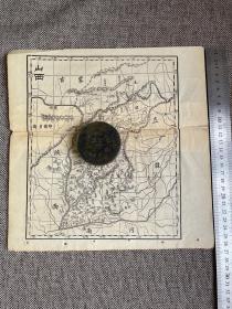 清代或者民国老地图《山西省地图》一份,26.8*26厘米,山西史料实拍现货
