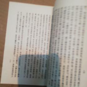 书法论丛 一版一印