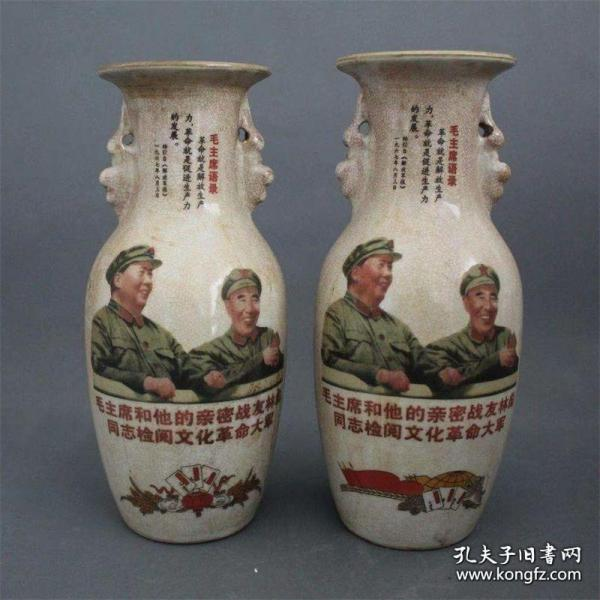 (58元包邮)毛林双耳花瓶(一对)  古玩收藏家居摆件   陶瓷纹路双耳瓶一对,高24.5CM