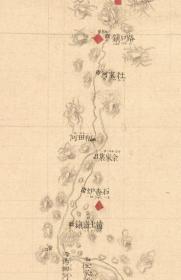 行军路线?0古地图1882 长江及从汉口经河南省到安庆府图。纸本大小161*110厘米。宣纸艺术微喷复制。490元包邮