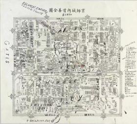 古地图1900 京师城内首善全图 北京。纸本大小54.42*60.12厘米。宣纸艺术微喷复制
