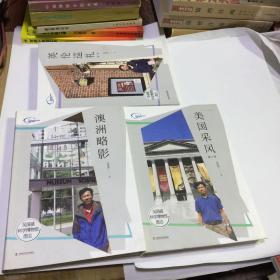 吴国盛科学博物馆图志【3册合售】