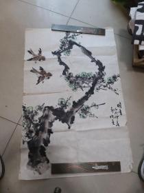 江苏省花鸟常务理事赵年悦先生国画一幅  没有印章