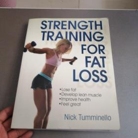 STRENGTH TRAINING FOR FAT LOSS:人体动力学 图片为准