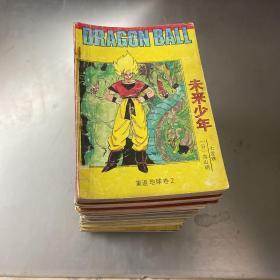 七龙珠(40)册合售(有重复)品自定。按图发货