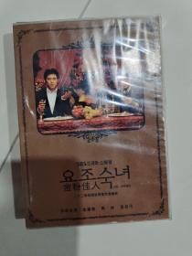韩剧金粉佳人-八碟装DVD