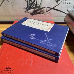 中国古代文学作品选:中华文化版(上、下册)