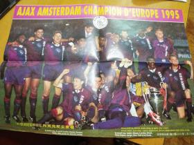 足球海报——95欧冠冠军阿贾克斯全家福