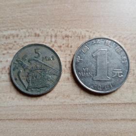外国钱币  西班牙1957年硬币(面值5)(YB6)