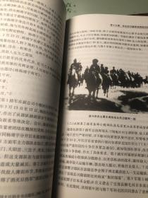 中国抗日战争史(上中下)