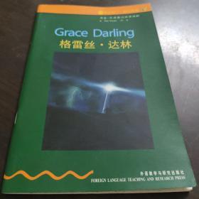 Grace Darling 格雷丝·达林