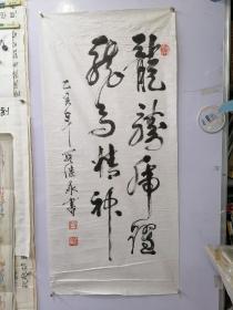连云港市第一人民医院老院长段继承书法 。