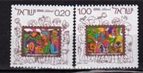 以色列 儿童画邮票  2全 全新