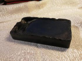 老砚台(长13.5cmX7.5cmX2.5cm)