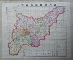 山西省地方县级地图系列----中华民国二十一年(1932)---【山西省阳曲县新舆图】4开------虒人荣誉珍藏