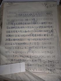 红二军团在陕北对友军统战工作的一些情况(书稿)