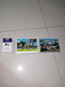 2000年明信片(西贡胡志明市)。全套10张,齐全的。(2000年出品,品相可以。)未使用。有喜欢的朋友就来购买吧。