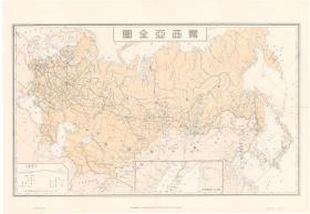 古地图1903 露西亚全图。纸本大小110.46*159.45厘米。宣纸艺术微喷复制。