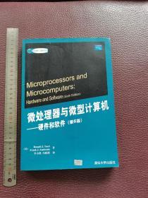 微处理器与微型计算机