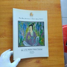 中国近代名画拍卖(1989年1月12日香港拍卖行及地产代理有限公司)彩图【内页干净】