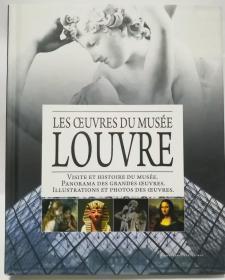 LES OEUVRES DU MUSER LOUVRE 卢浮宫博物馆的作品