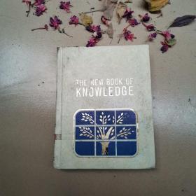 THE NEW BOOK OF KNOWLEDGE新的知识之书