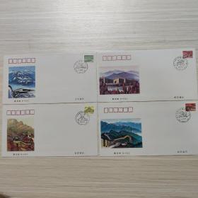 信封:普29-万里长城(明)-4枚合售-纪念封/首日封