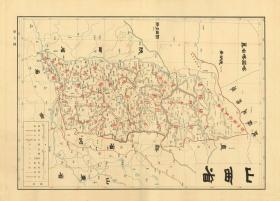 0631-15古地图1909 宣统元年大清帝国各省及全图 山西省。纸本大小49.2*68.37厘米。宣纸艺术微喷复制。110元包邮