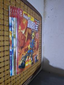 少年电脑世界 冒险王2011年1-6期 5本合售【附一张光盘】